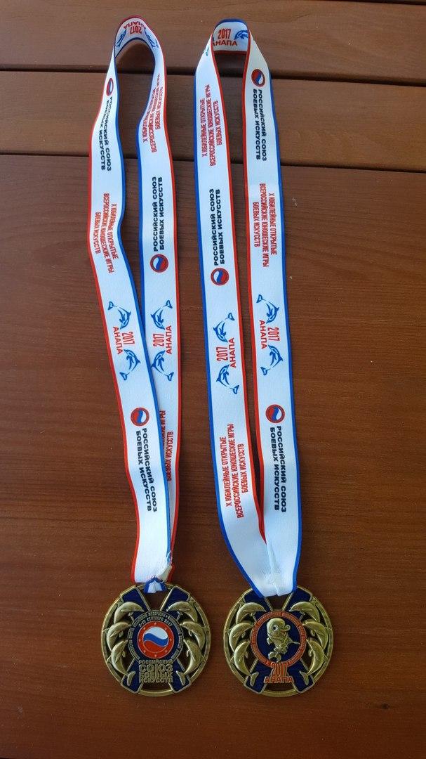 Всероссийские соревнования по Киокусинкай