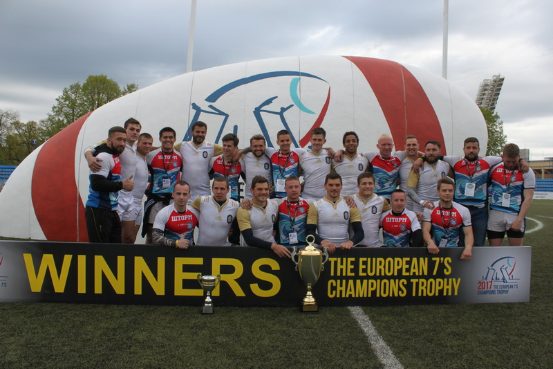 THE EUROPEAN 7's CHAMPIONS TROPHY 2017